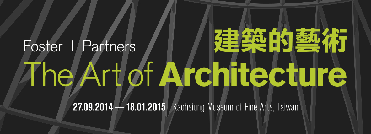 Foster + Partners: The Art of Architecture - Taiwan