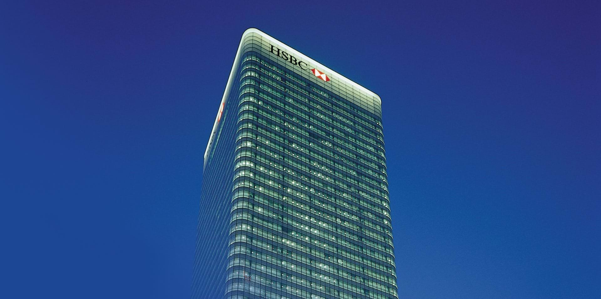 HSBC UK Headquarters | Projects | Foster + Partners