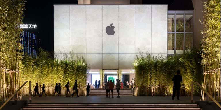 Apple Cotai Central gives Macau a new oasis of calm